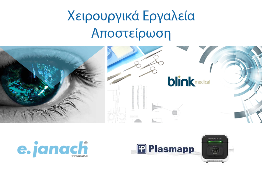blink_janach