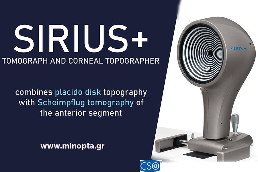 Sirius_topography